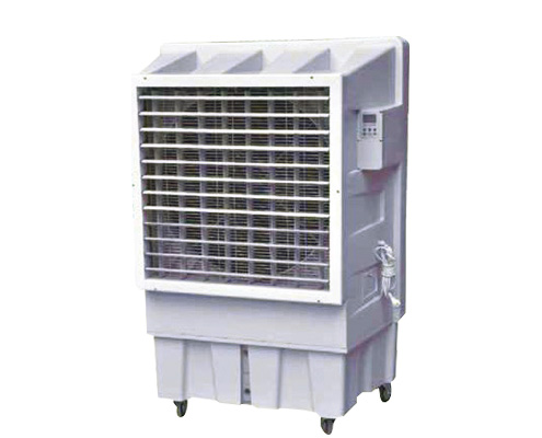 FREGO Desert Cooler Kuwait