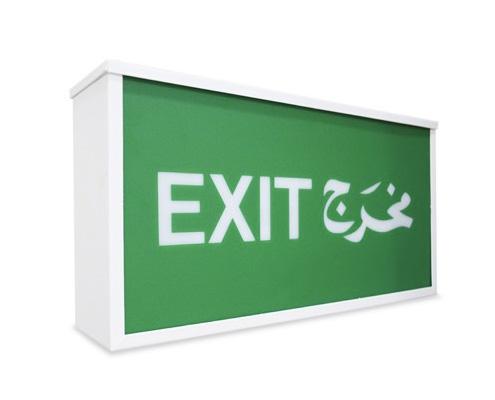 FAWAZ NAFFCO Exit Light Kuwait